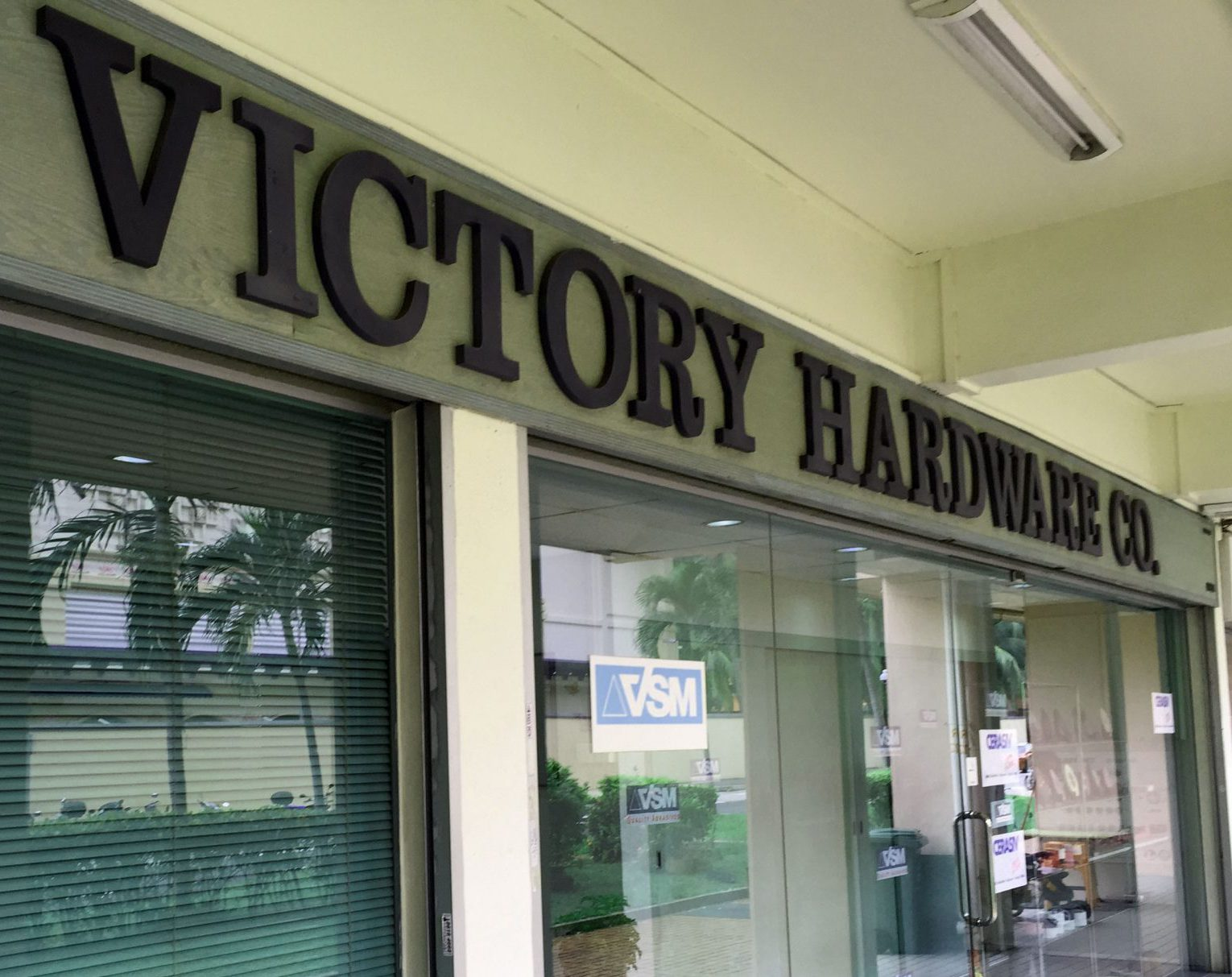 Victory Hardware Retail Shop